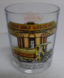 Gulf Oil Glass Tumbler