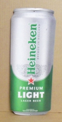 Heineken Light Beer Tin Sign