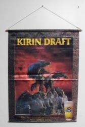 Kirin Draft Beer Banner