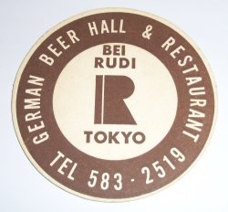 Bei Rudi Tokyo Coaster [object object] Home beiruditokyogermanbeerhall