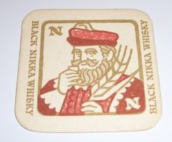 Black Nikka Whisky Coaster