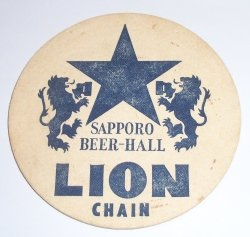 Sapporo Beer Coaster [object object] Home lionchain